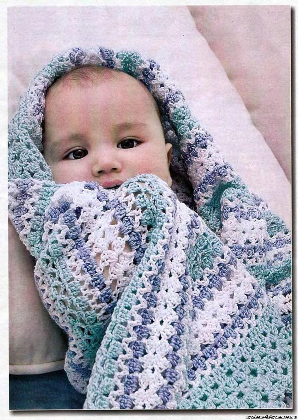 Вязание крючком пледики для новорожденных 3